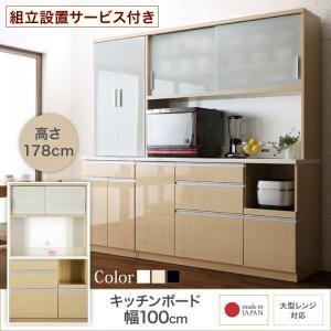 【組立設置費込】キッチンボード幅100/高さ178cmカラー:ホワイト大型レンジ対応清潔感のある印象が特徴Ethicaエチカ