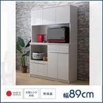 キッチンボード 幅89cm カラー:ハイグロスホワイト 大型レンジ対応 キッチン家電が使いやすい高さに置けるハイカウンター93cm Hugo ユーゴー