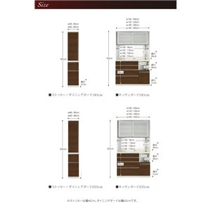キッチンボード 幅160/高さ185cm【引き出しタイプ】カラー:ホワイト 大型レンジ対応 ゴミ箱収納付き ハイカウンター90cm OLEGANO オレガノ