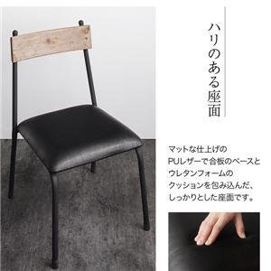 【テーブルなし】チェア2脚セット 座面カラー:ヴィンテージナチュラル×ブラック 杉古材ヴィンテージデザインダイニング Bartual バーチュアル