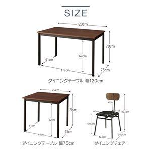 ダイニングセット 5点セット(テーブル+チェア4脚)幅120cm テーブルカラー:ブラウン×ブラック 天然木パイン無垢材ヴィンテージデザインダイニング Wirk ウィルク
