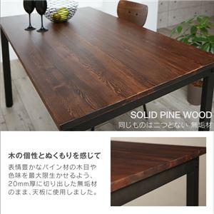 【単品】ダイニングテーブル 幅75cm テーブルカラー:ブラウン×ブラック 天然木パイン無垢材ヴィンテージデザインダイニング Wirk ウィルク