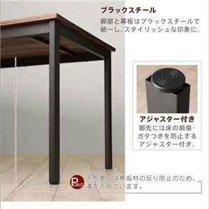 【単品】ダイニングテーブル 幅120cm テーブルカラー:ブラウン×ブラック 天然木パイン無垢材ヴィンテージデザインダイニング Liage リアージュ