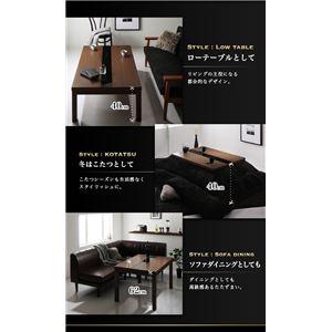 【単品】こたつテーブル 4尺長方形(80×120cm) メインカラー:ブラック×ウォールナットブラウン 3段階で高さが変えられる アーバンモダンデザイン高さ調整こたつテーブル LOULE ローレ