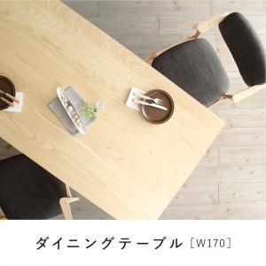 【単品】ダイニングテーブル 幅170cm テーブルカラー:ナチュラル 北欧ナチュラルモダンデザイン天然木ダイニング Wors ヴォルス