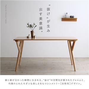 【単品】ダイニングテーブル 幅170cm テーブルカラー:ナチュラル 北欧ナチュラルモダンデザイン天然木ダイニング Wors ヴォルス - 拡大画像