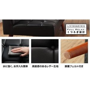 【テーブルなし】チェア(1脚) 座面カラー:ブラック 古木風 ヴィンテージ カフェスタイル リビングダイニング TOLD トルド