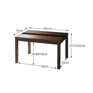 【単品】ダイニングこたつテーブル 幅105cm テーブルカラー:ブラック 高さ調節 アーバンモダン・リビングダイニング Jurald ジュラルド