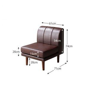 ソファー 1人掛け 座面カラー:キャメルブラウン 高さ調節 アーバンモダン・リビングダイニング Jurald ジュラルド