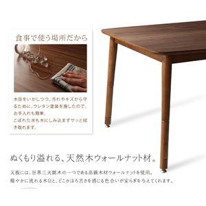 ダイニングセット 5点セット(テーブル+1人掛けソファ4脚)幅135cm ソファカラー:ベージュ ずっと使えて快適。高さ調節できるダイニング Famoria ファモリア