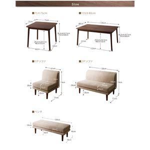 ダイニングセット 3点セット(テーブル+2人掛けソファ1脚+ベンチ1脚)幅135cm ソファカラー:ネイビー ずっと使えて快適。高さ調節できるダイニング Famoria ファモリア