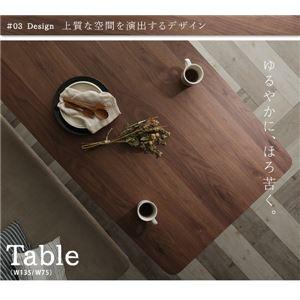 【単品】ダイニングこたつテーブル 幅135cm テーブルカラー:ウォールナットブラウン ずっと使えて快適。高さ調節できるダイニング Famoria ファモリア