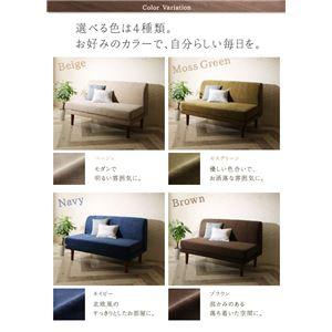 ソファー 2人掛け 座面カラー:ネイビー ずっと使えて快適。高さ調節できるダイニング Famoria ファモリア