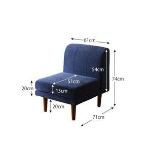 ソファー 1人掛け 座面カラー:ベージュ 年中快適 高さ調節 リビングダイニング Repol ルポール
