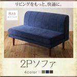 ソファー 2人掛け 座面カラー:ベージュ 年中快適 高さ調節 リビングダイニング Repol ルポール