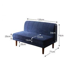 ソファー 2人掛け 座面カラー:ブラウン 年中快適 高さ調節 リビングダイニング Repol ルポール