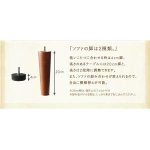 【ベンチのみ】ベンチ 座面カラー:ブラウン 年中快適 高さ調節 リビングダイニング Repol ルポール