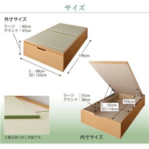 畳ベッド セミダブル 深さグランド【フレームのみ】フレームカラー:ダークブラウン くつろぎの和空間をつくる日本製大容量収納ガス圧式跳ね上げ畳ベッド 涼香 リョウカ
