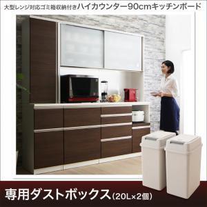 ダストボックス (20L×2個) カラー:グレー OLEGANO オレガノ 専用
