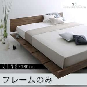 モダンデザインローベッド Masterpiece マスターピース ベッド クイーン(Q×1)