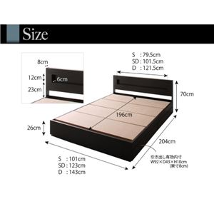 収納ベッド セミダブル  ゼルトスプリングマットレス付 フレームカラー:ホワイト マットレスカラー:ブラック LEDライト・コンセント付き収納ベッド Estado エスタード