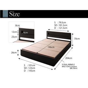 収納ベッド ダブル  羊毛入りゼルトスプリングマットレス付 フレームカラー:ブラック  LEDライト・コンセント付き収納ベッド Estado エスタード