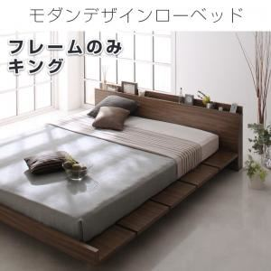 モダンデザインローベッド FRANCLIN フランクリン ベッド クイーン(Q×1)