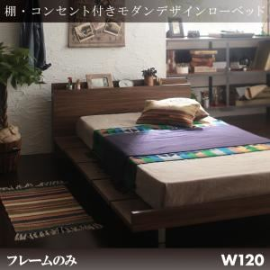 棚・コンセント付きモダンデザインローベッド Tschues チュース ベッド