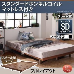 デザインボードベッド Bona ボーナ ベッド スチール脚タイプ