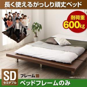 頑丈デザインすのこベッド RinForza リンフォルツァ ベッド レギュラー丈