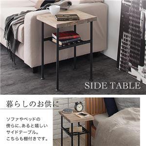 サイドテーブル 幅30cm   テーブルカラー:ヴィンテージナチュラル×ブラック  杉古材ヴィンテージデザインリビングシリーズ Bartual バーチュアル