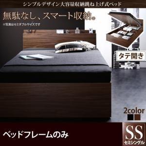 シンプルデザイン大容量収納跳ね上げ式ベッド Novia ノービア ベッド 縦開き 深さラージ