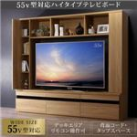 テレビ台    メインカラー:オークナチュラル  55型対応ハイタイプテレビボード TITLE タイトル の画像