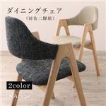 【テーブルなし】 チェア2脚組  脚:NA  座面カラー:チャコールグレー  古木風×スチール脚ナチュラルモダンデザインダイニング FOLKIS フォーキス の画像