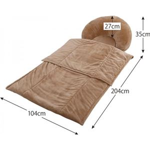 フロアソファ 1人掛け 小  寝袋付き カラー:ベージュ  3wayうたた寝くつろぎフロアソファ