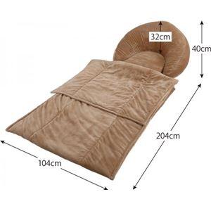 フロアソファ 1人掛け 大  寝袋付き カラー:ベージュ  3wayうたた寝くつろぎフロアソファ