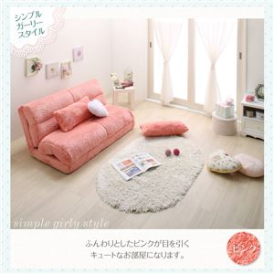ソファーベッド 120cm   座面カラー:ピンク  ボア生地コンパクトフロアリクライニングソファベッド Eparney エペルネ