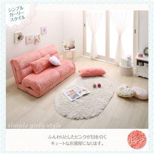 ソファーベッド 140cm   座面カラー:ピンク  ボア生地コンパクトフロアリクライニングソファベッド Eparney エペルネ