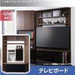 テレビ台    メインカラー:ブラウン  ハイタイプコーナー型 ガイド Guide