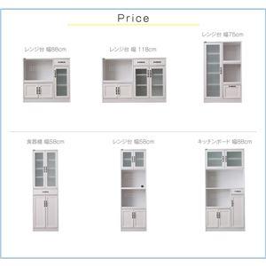 レンジ台 幅88 高さ82   メインカラー:ホワイト  北欧モダンデザインキッチン収納シリーズ Anne アンネ