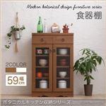 食器棚 幅59 高さ90   メインカラー:ホワイト  木目が美しいモダンボタニカルキッチン収納シリーズ Botanical ボタニカル