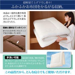 【単品】敷布団 ダブル   メインカラー:モカブラウン  テイジン V-Lap使用 日本製 体圧分散で腰にやさしい 朝の目覚めを考えた超軽量・高弾力