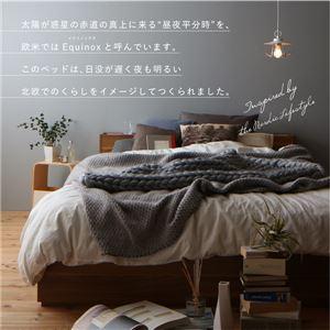 収納ベッド ダブル  【フレームのみ】 フレームカラー:ウォルナット×ホワイト  北欧ヴィンテージ 棚・コンセント付き収納ベッド Equinox イクイノックス