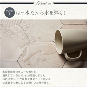 キッチンマット 45×240cm   メインカラー:シャビーアイボリー  拭ける・はっ水 タイル柄シャビーシックマット Orchisco オルキスコ