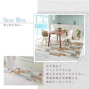 キッチンマット 50×180cm   メインカラー:サックスブルー  拭ける・はっ水 古木風マット Floldy フロルディー