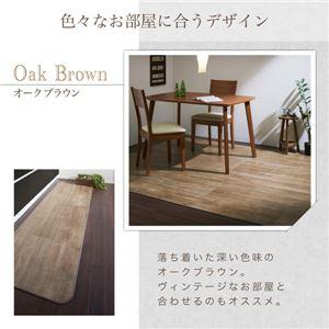 キッチンマット 50×270cm   メインカラー:オークブラウン  拭ける・はっ水 古木風マット Floldy フロルディー