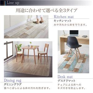 キッチンマット 65×150cm   メインカラー:サックスブルー  拭ける・はっ水 古木風マット Floldy フロルディー