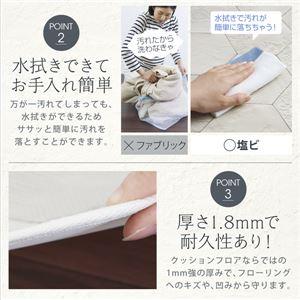 キッチンマット 45×210cm   メインカラー:シャビーアイボリー  拭ける・はっ水 タイル柄シャビーシックマット Lilio リリーオ