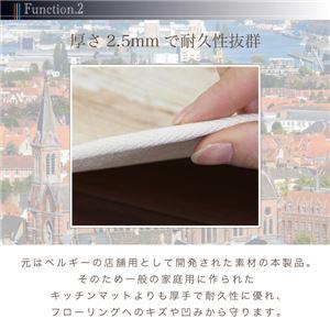 ダイニングラグ 200×250cm   メインカラー:サックスブルー  拭ける・はっ水 古木風マット felmate フェルメート