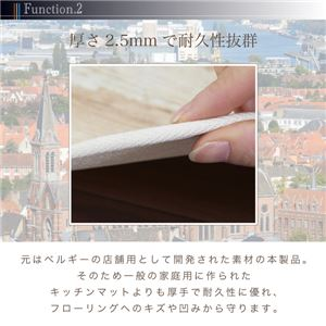 デスク下マット 100×150cm   メインカラー:シャビーグレー  拭ける・はっ水 古木風マット felmate フェルメート